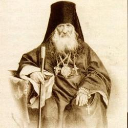 Монастырские письма