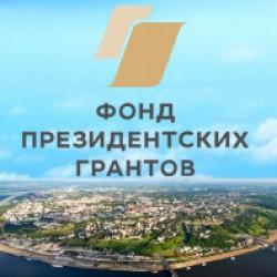 Славные города России