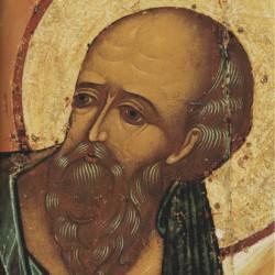 Беседы на Откровение святого Иоанна Богослова. Протоиерей Олег Стеняев.