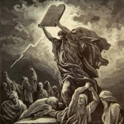 О чём молчит Библия