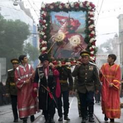 Святыни и святые казачества